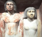"Pseudo-group statue of Penmeru Egypt 2465-2423 BC ""The Dad and Mom"""